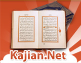 Koleksi Ceramah Islam MP3 Gratis/Free Download
