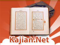 Koleksi Ceramah Islam Gratis/Free Download Kajian MP3 Islami