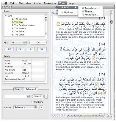 Program Aplikasi Al-Quran Gratis Murottal Mp3 dengan Terjemahan Bahasa Indonesia